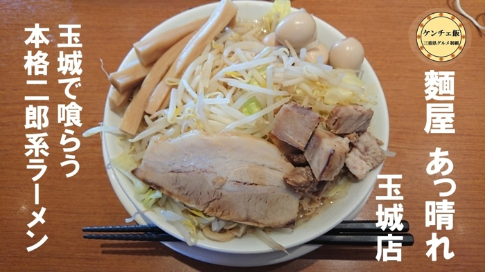 f:id:ken_chan_bike:20210111202618j:plain