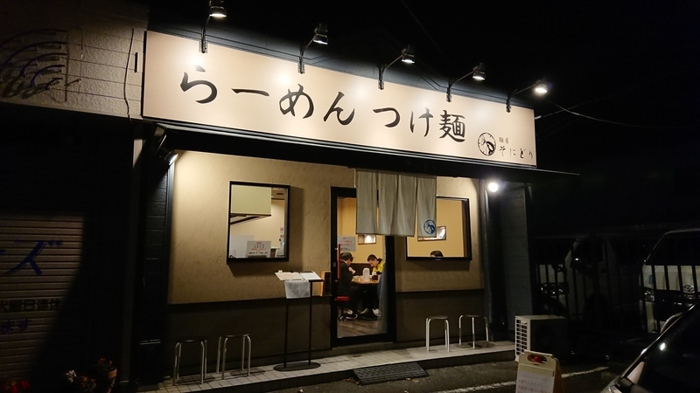 f:id:ken_chan_bike:20201204144718j:plain