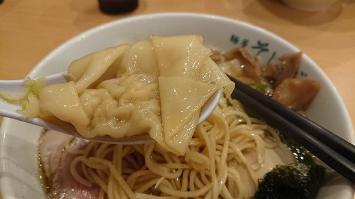 f:id:ken_chan_bike:20201204145038j:plain