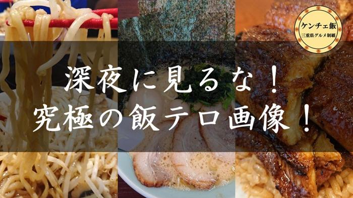 f:id:ken_chan_bike:20201024144129p:plain