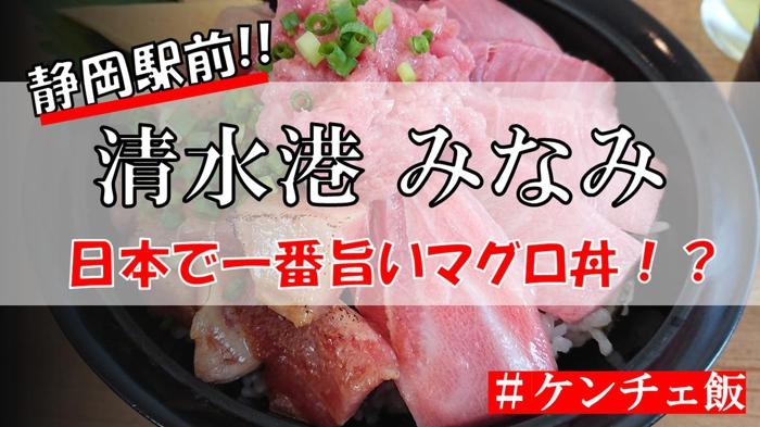 f:id:ken_chan_bike:20201004212806p:plain