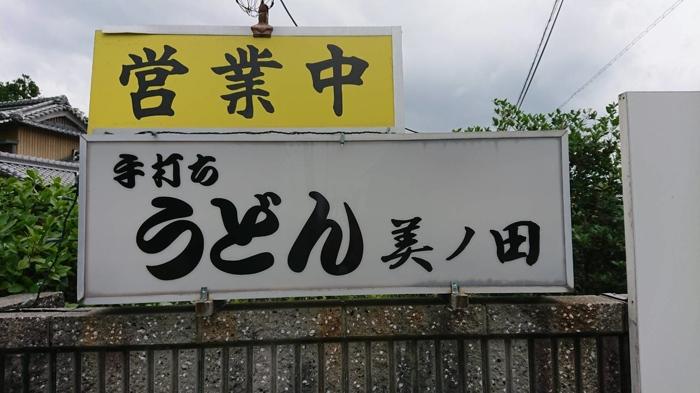 f:id:ken_chan_bike:20200715154115j:plain