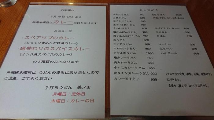 f:id:ken_chan_bike:20200715154151j:plain