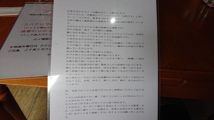 f:id:ken_chan_bike:20200715154152j:plain