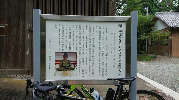 f:id:ken_chan_bike:20200715154605j:plain
