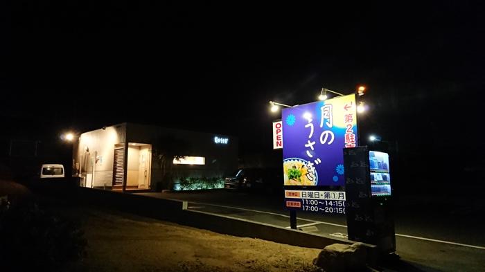 f:id:ken_chan_bike:20210414072219j:plain