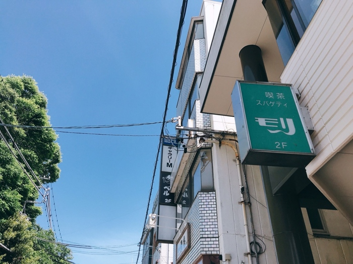f:id:ken_chan_bike:20200522121704j:plain