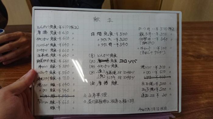 f:id:ken_chan_bike:20200707201447j:plain