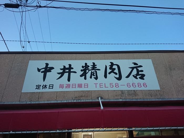 f:id:ken_chan_bike:20200907181549j:plain