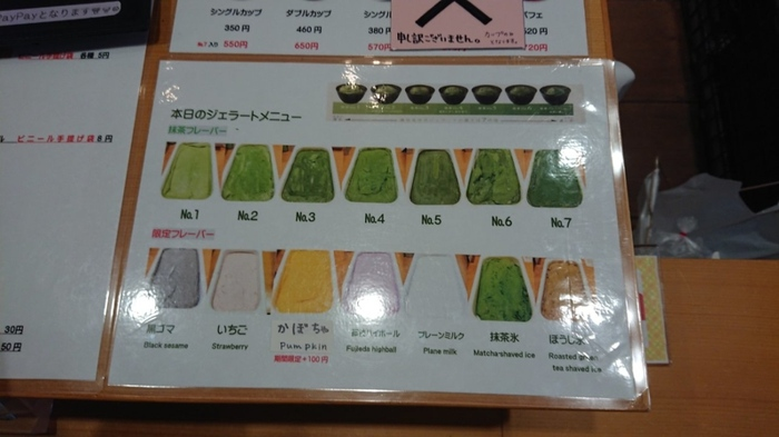 f:id:ken_chan_bike:20201005102451j:plain
