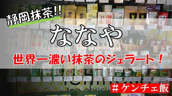 f:id:ken_chan_bike:20201005170739p:plain