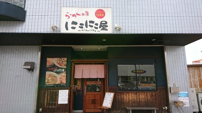 f:id:ken_chan_bike:20201013211631j:plain
