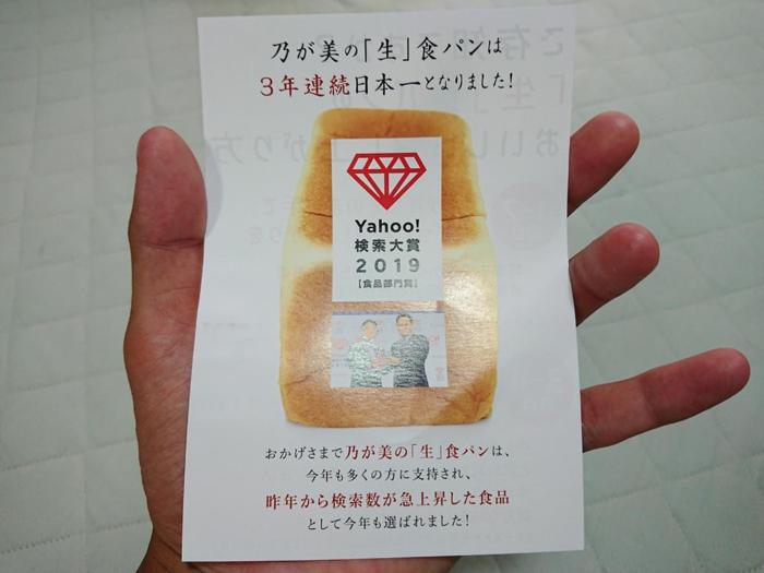 f:id:ken_chan_bike:20200901150902p:plain