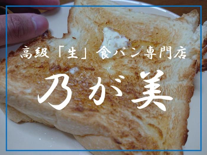 f:id:ken_chan_bike:20200901151556p:plain