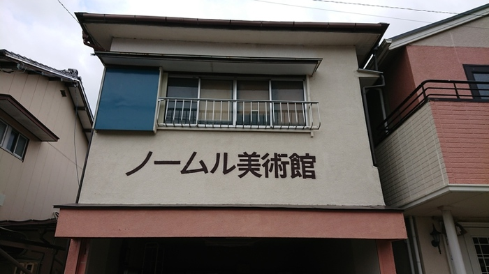 f:id:ken_chan_bike:20201015104148j:plain