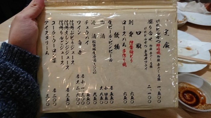 f:id:ken_chan_bike:20210110191420j:plain