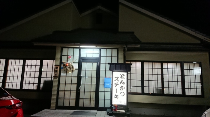 f:id:ken_chan_bike:20210110191553j:plain