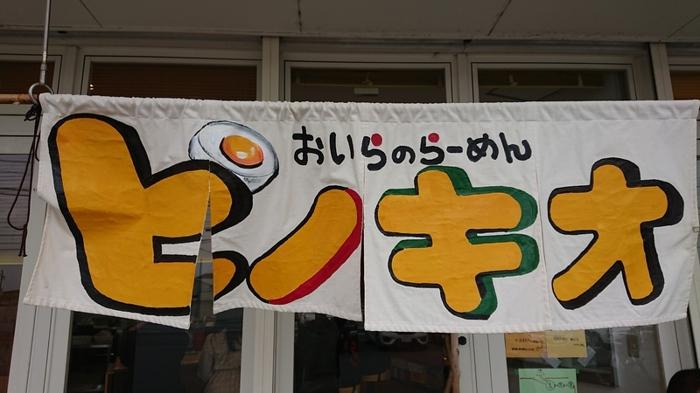 f:id:ken_chan_bike:20201117101756j:plain