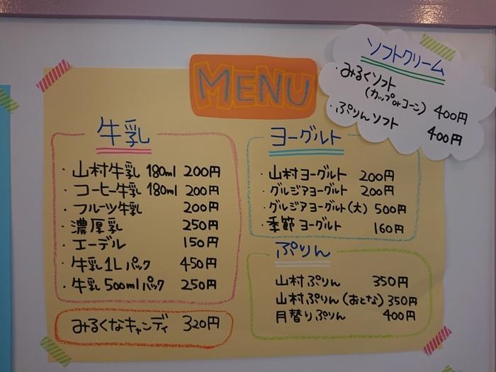 f:id:ken_chan_bike:20200824074910j:plain