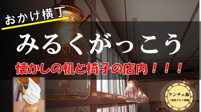 f:id:ken_chan_bike:20201015003533p:plain