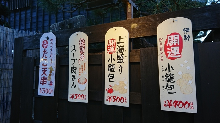 f:id:ken_chan_bike:20210101140622j:plain