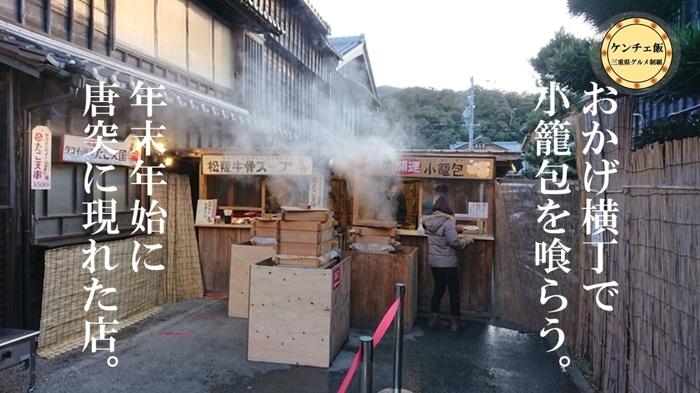 f:id:ken_chan_bike:20210102145128j:plain