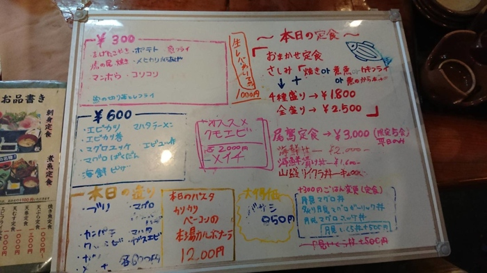f:id:ken_chan_bike:20200928230612j:plain