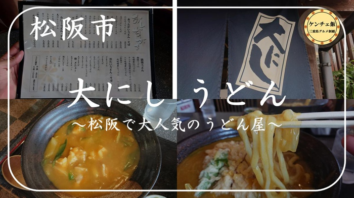 f:id:ken_chan_bike:20201102114800p:plain