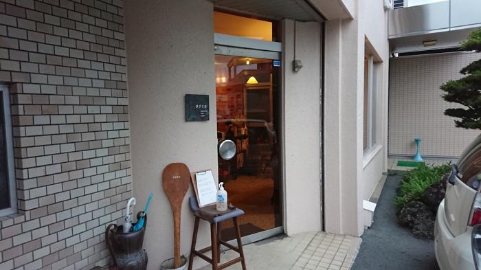 f:id:ken_chan_bike:20210516222533j:plain