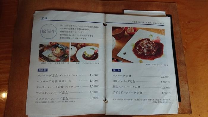 f:id:ken_chan_bike:20201007234321j:plain