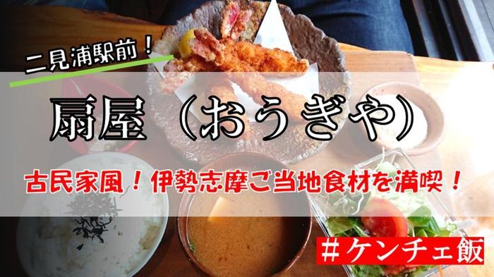 f:id:ken_chan_bike:20201008090511p:plain