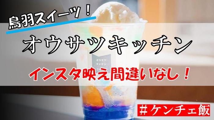 f:id:ken_chan_bike:20201006164134p:plain