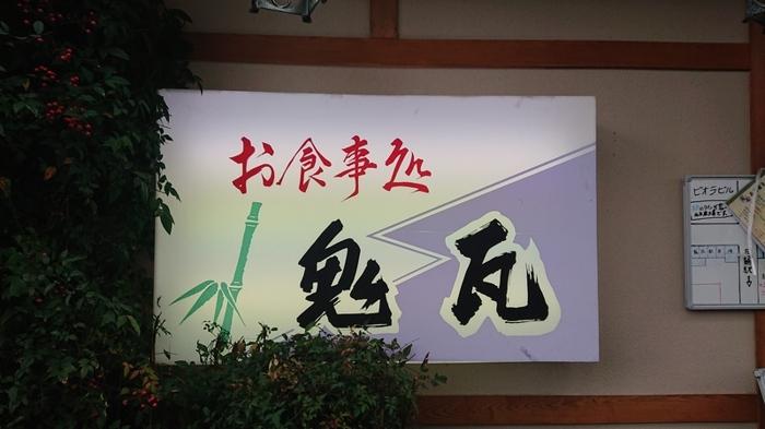 f:id:ken_chan_bike:20201127001727j:plain