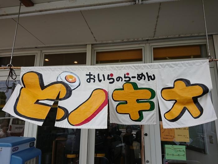 f:id:ken_chan_bike:20200903144149j:plain