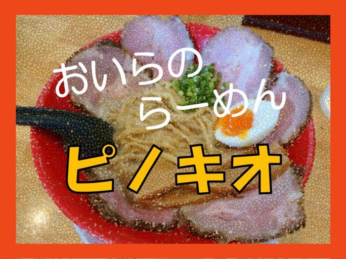 f:id:ken_chan_bike:20200903144810p:plain