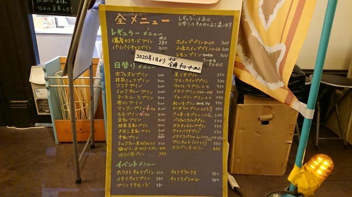 f:id:ken_chan_bike:20210106094718j:plain