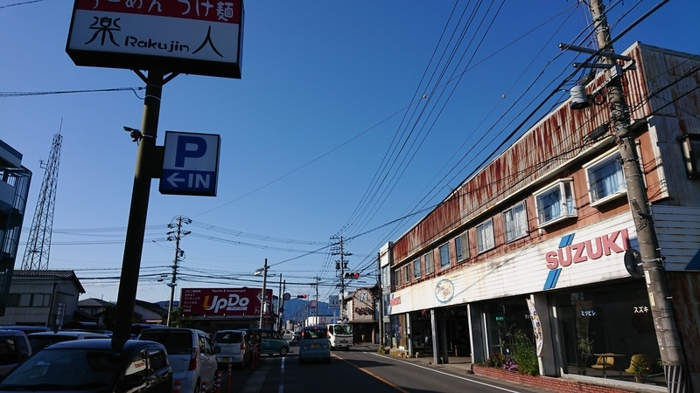 f:id:ken_chan_bike:20201111204830j:plain