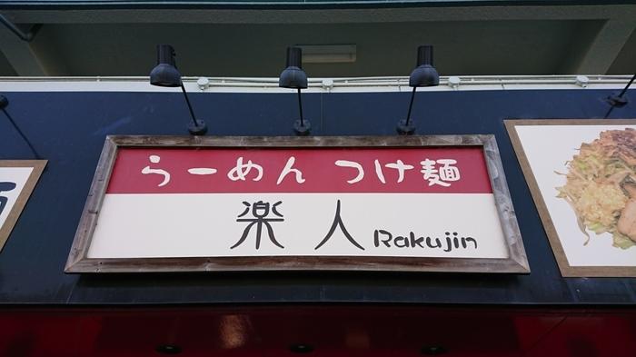 f:id:ken_chan_bike:20201111204909j:plain