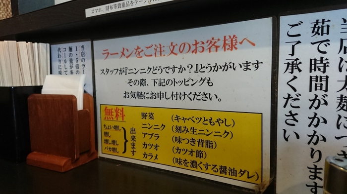 f:id:ken_chan_bike:20201111204928j:plain