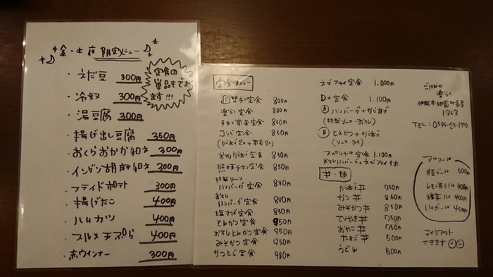 f:id:ken_chan_bike:20210113104249j:plain