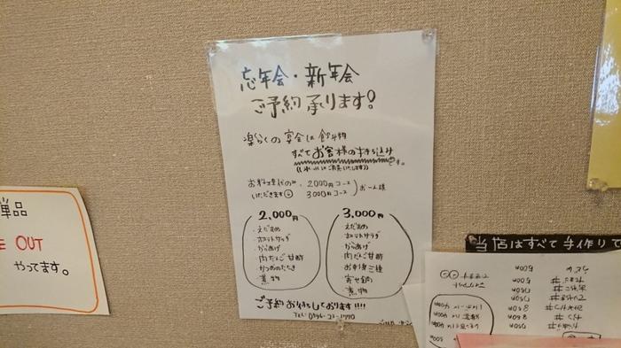 f:id:ken_chan_bike:20210113104430j:plain