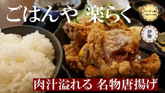 f:id:ken_chan_bike:20210114004830j:plain