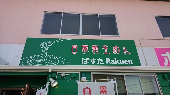 f:id:ken_chan_bike:20210319154252j:plain