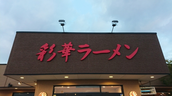 f:id:ken_chan_bike:20210104114942j:plain