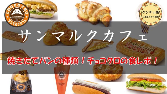 f:id:ken_chan_bike:20201025202838p:plain