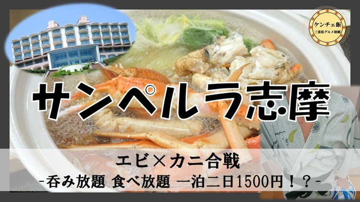 f:id:ken_chan_bike:20201121235821j:plain