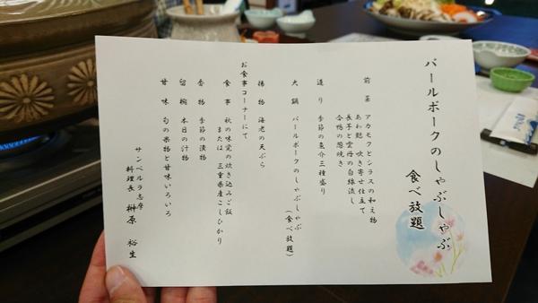 f:id:ken_chan_bike:20201113212059p:plain
