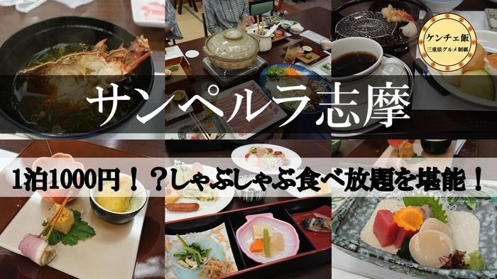 f:id:ken_chan_bike:20201113231736j:plain