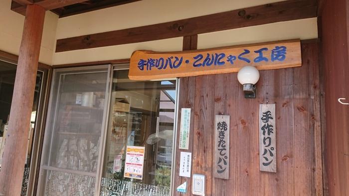 f:id:ken_chan_bike:20201029143922j:plain