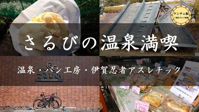 f:id:ken_chan_bike:20201029171726p:plain